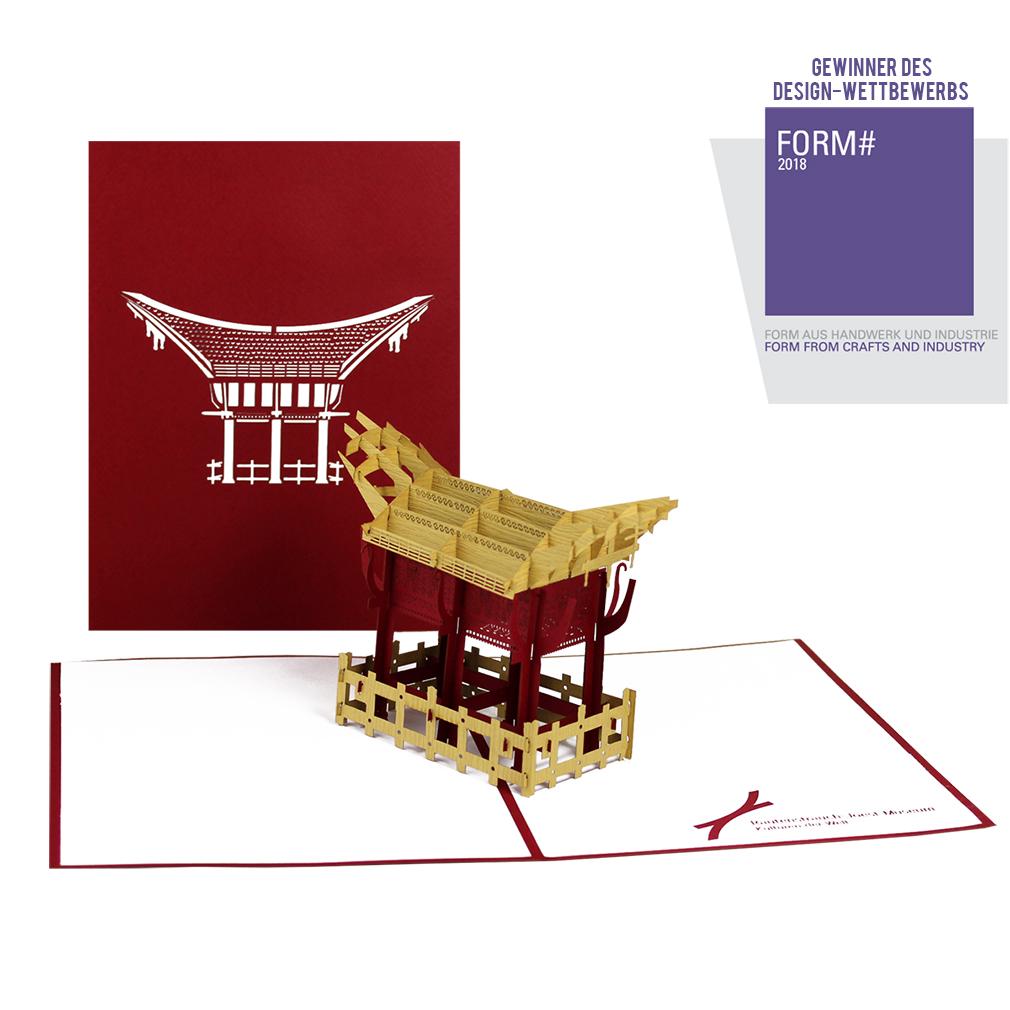 """Pop Up Karte """"Reisspeicher"""" - Grußkarte, Glückwunschkarte"""