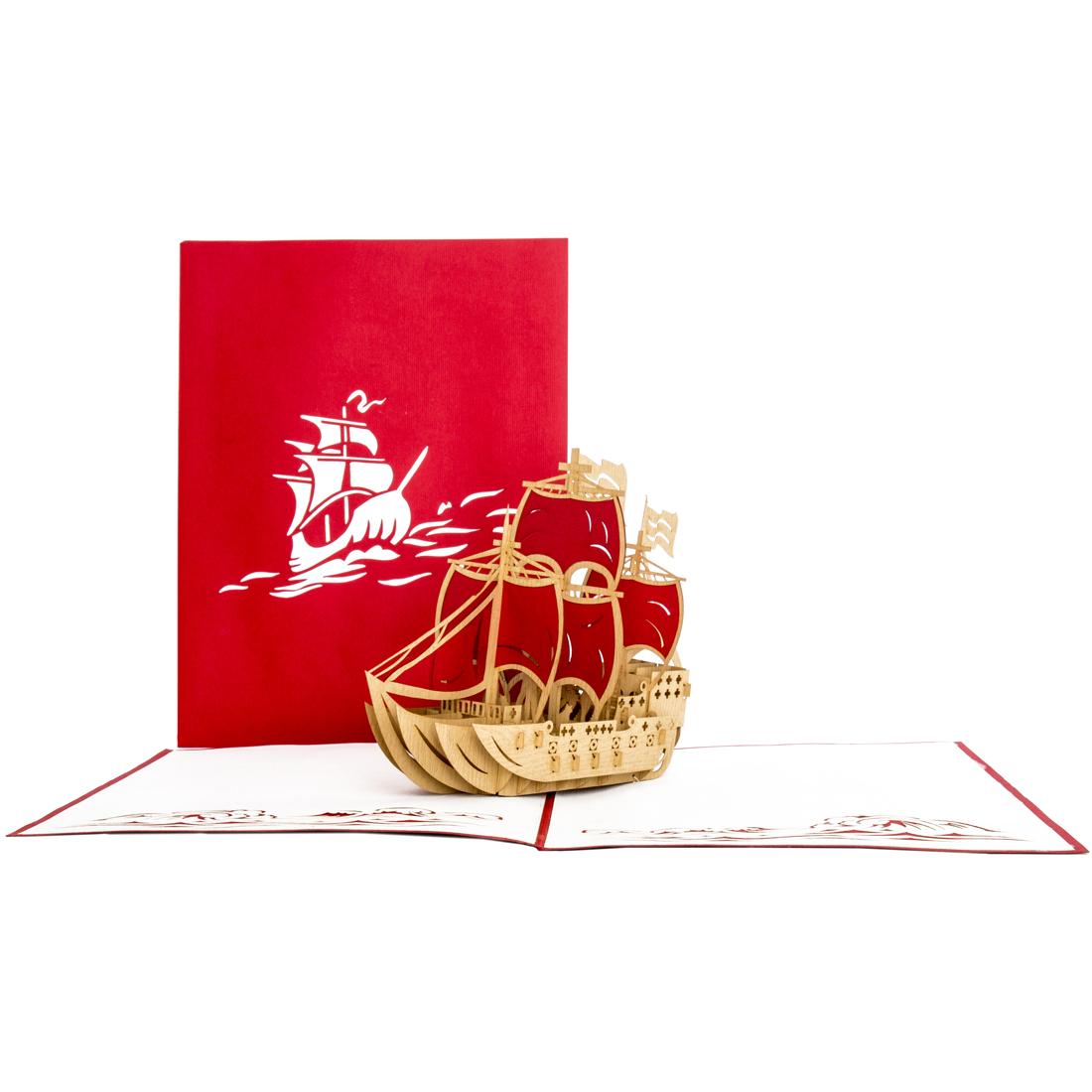 """Pop Up Karte """"Schiff"""" - Einladung, Gutschein für eine Bootstour"""